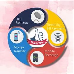 Online/Cloud-based Multi Recharge Software, Free Download & Demo/Trial Available