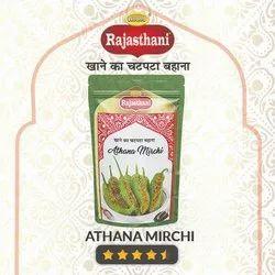 Athana Mirchi hari