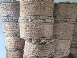 2 Ply Twisted Coir Yarn Chorival second grade