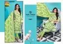 Huda Fatima Premium Exclusive Lawn Collection 2020 Pakistani Printed Suits Catalog