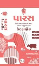 animal feed paras brand maize oil cake ( cattlefeed ), For Agriculture, Packaging Size: 40 Kg