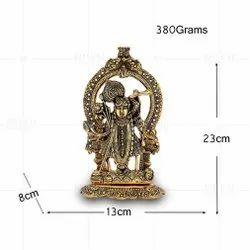 Gold Plated Srinath Ji Frame