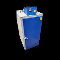 Supari Drying Machine