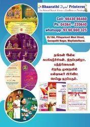 Board Offset Invitation Printing, Mayiladuthurai