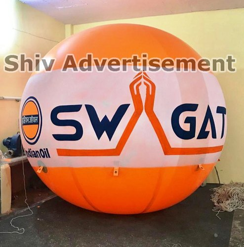 Indian Oil Sky Balloon