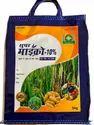 Fertilizer Packaging Bags