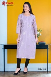 Party Wear Straight Ladies Chanderi Silk Kurti, Wash Care: Dry clean