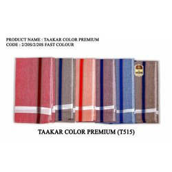 Cotton Taakar Color Premium Striped Towel, 140 GSM, Size: 35x70 Inches