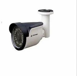 2MP IP FALCON Bullet IR Camera 40M