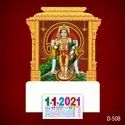 2021 Murugan Calendars - Big Size Calendars (size : 20x30)