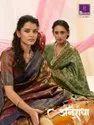 Shangrila Creation Anuradha Heavy Designer Silk Saree Catalog