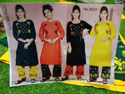 embroided Kurti Plazo sets