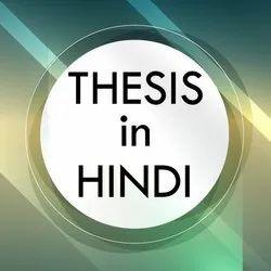 Masters Hindi Thesis Writing Work Service, in Pan India