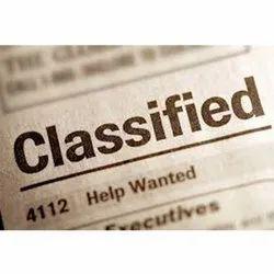 Offline & Online Classified Ads Promotion Service, Development Platforms: IOS