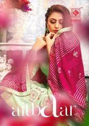 Kiana Aitbaar Vol 3 Rayon Embroidery Work Top With Plazzo Skirt And Sharara With Duppata Catalog