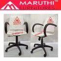Netted Revolving Chair