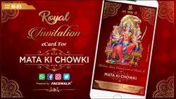 7 Days Multicolor Digital Invitation Card Service