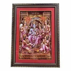 Wooden Religious Photo Frame