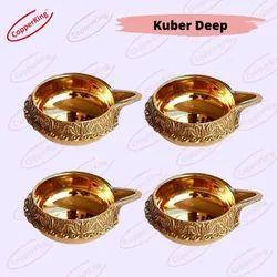 Kuber Brass Metal Deepak Diya Jyot