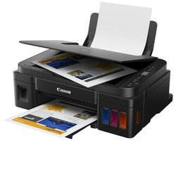 Canon Pixma G2010 All in One Inkjet Printer