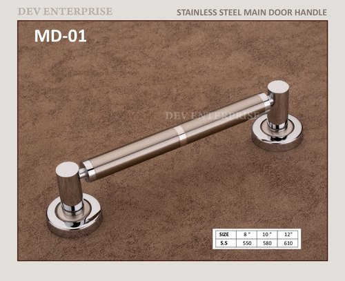STAINLESS STEEL MAIN DOOR HANDLE