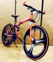 Orange Ferrari Foldable Cycle