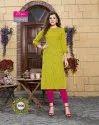 Diya Trendz Gardencity Vol 7 Rayon Embroidered Kurti Catalog