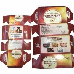 Printed Sweets Packaging Duplex Paper Box, Size: 10 X 6 X 6 Inch