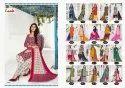 Laado Vol 54 Printed Cotton Dress Material