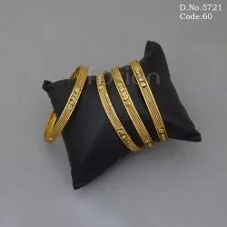 Traditional 4 Piece Bangles