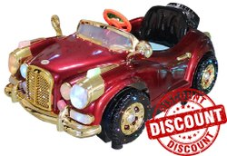 Car Kiddie Amusement Ride Game