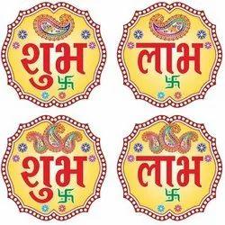 Diwali Decoration Printed Sticker