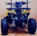 125CC Yellow Neo Plus ATV Quad Bike