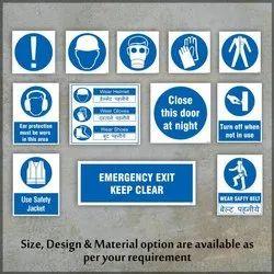 Mandatory Signs Board