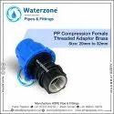 MDPE Pipe Female Threaded Adapter