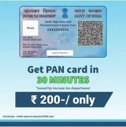 Online INSTANT PANCARD