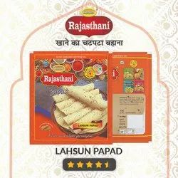 Moong Lahsun Papad