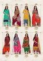 Mayur Creation Batik Special Vol 14 Printed Cotton Dress Material Catalog