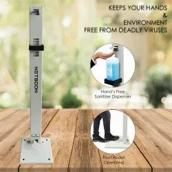 Floor Stand Hand Sanitizer Dispenser Foot Operated Automatic Adjustable and Portable  Black - Grey