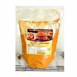 1 Kg Salem Turmeric Powder, For Spices