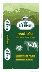 shree kamla 40 kg maize cattlefeed, Packaging Type: PP Bags