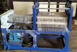 NERROW WIDTH SHEET STRAIGHTENING MACHINE