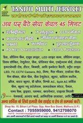 Mathura AC SERVICES, Aluminium, Capacity: 2 Tons