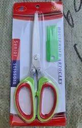 Multipurpose Kitchen Scissor