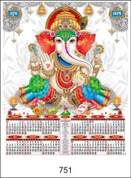 2021 Hindi Leatherite Paper Calendar For Promotion