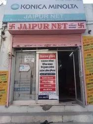 9.00 Am To 8.00 Pm Paper Jumbo Photocopy Service (A0,A1,A2), in Jaipur