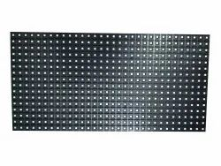 NVS P10 SMD Outdoor LED Module