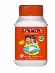 Dantshakti Ayurvedic Dant Manjan-50 GM, Packaging Type: Plastic Bottle, Powder