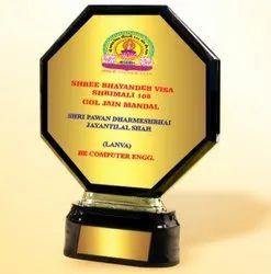 WM 9858 Award Trophy