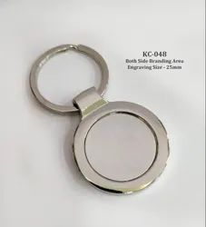 Engraving Round Double Side Keychain